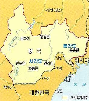 간도 지역도. 오마이뉴스 지도
